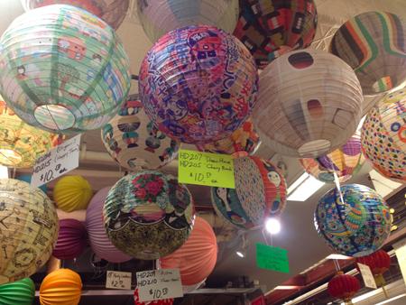 boules chinoises NY